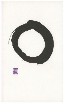 Writings of the Zen Masters