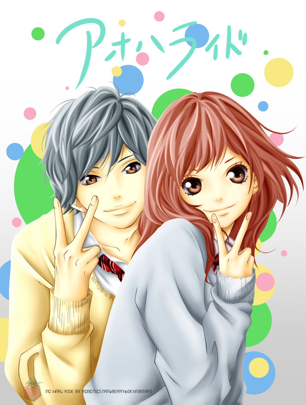 asamines:  Ao haru ride by ~Robotic-Strawberry (deviantart)