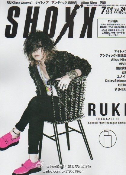 RUKI @ SHOXX Vol. 245 PREVIEW (low quality) PART 1