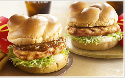 Much like the McRib here, the Chicken Tatsuta is now back on the menu at McDonald's Japan for a limited time, which I hope lasts till next week when I'm back in Tokyo… Pic from mcdonalds.co.jp