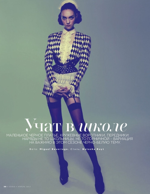 Magazine: Vogue Russia April 2013Model: Magda LaguingePhotography: Miguel ReveriegoStyling: Natasha Royt