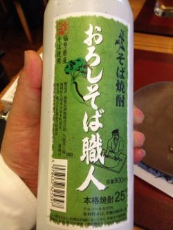 Soba shochu on Flickr.蕎麦焼酎