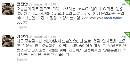 aviateb1a4:  [TRANS][TWITTER] 130518 Jinyoung's thankful tweet after B1A4's 1st win on Music Core #B1A41STWIN   I don't know how to start, today is truly a day we cannot forget, it seems like we are receiving a very precious gift… Just now we couldn't say everything on the live broadcast; therefore we would like to send our gratitude towards all the people who have worked hard for us. Let's make today a scale for the future where B1A4 will continuously put more effort; please keep supporting and watching us..! Also, to our BANA who keeps holding on to us until now, you know that we feel thankful and love you all the time, right??i love you bana thank you♡♡  trans cr: zest @ AVIATEB1A4 TAKE OUT WITH FULL & PROPER CREDITS TO THE SOURCE & TRANSLATOR