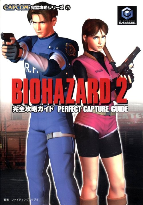 Resident Evil 2 Perfect Capture Guide.