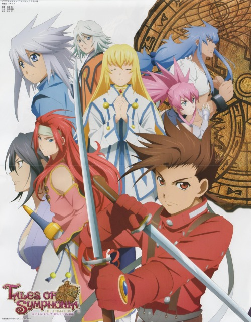 blasteriidx:  Tales of Symphonia The Animation Visual Complete Book cover scanned from the Tales of Magazine poster.