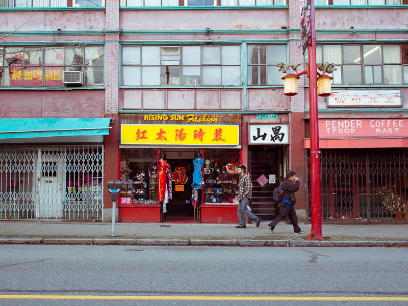 When I first immigrated to Canada back in the 70's, Chinatown was a bustling, vibrant area where pretty much all the Chinese converged for Asian groceries, wonton noodles and dim sum. With the influx of Chinese immigrants over the years settling in different areas around the city, there slowly become little need to visit Chinatown. Once penned as one of the biggest Chinatowns in North America, it had becom a shell of its former self. I have very fond memories of Chinatown. The first church my family attended upon immigration was across Strathcona Elementary School. The Chinese school I attended as a child every Saturday morning had been torn down and made way for condos. There were a couple of stores I'd frequent for my Hong Kong pop records. My oldest brother had a subscription of Hong Kong comics that I'd help him pick up from a second level bookstore on Pender St. Mings, a dim sum restaurant by day and night club by night, was where during a friend's sister's wedding, my friends and I managed to sneak out a few bottles of Crown Royal for our high school grad party. Although you are going through a slow rebirth, it will never be like it was before. Chinatown, you will be missed.