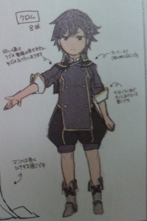 jubilife-city:  lil' 8-year-old chrom in royal poofy shorts is the best thing to ever happen