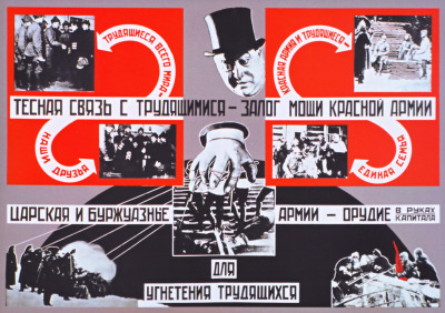 #soviet_union, #ussr, #russia, #poster, #propaganda, #art, #red_army, #workers
