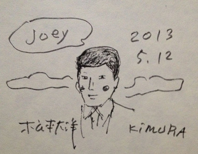 "josephdreamboatlevitt:  This is a Taiyo Matsumoto  sketch I got this weekend at TCAF. Matsumoto wrote/drew the comic Tekkonkinkreet. It is my absolute favourite book, and I was excited that he was going to be in Toronto. But I had no idea I would be so nervous. On the morning of his signing, I was working at the A Softer World table with Emily, and just completely unable to think of much else. I mean, what do you say? I knew there would be a line up. So, a) there's not much time. and b) There are so many people telling him how wonderful his work is, one after another. In your head you're like, ""Be cool. Be cool. Act like a regular dude."" but also part of you is going ""This book made me feel so many things. I need to tell him that somehow."" and you're also thinking ""What can I say so that he suddenly decides to become my best friend!?!?!"" But I had nothing to worry about. The whole interaction was so nice and warm and friendly. The Beguiling's Japanese translator Jocelyne laughed when she saw me and said, ""Wow, you look so thrilled."" And then she recognized me from A Softer World, which was so surprising and awesome! Because I would have been way too scared to say, ""uh i also make a comic, *blush*"" but SHE told him!  There was a limit of two books to bring to be signed, and he was doing one sketch per person. I asked for Kimura, from Tekkonkinkreet, and that made him laugh. He said he wasn't confident about that one, but he started anyway, and the result is the sketch above! He asked me why Kimura, and I had suddenly no idea how to say anything like a human being and so I said ""He's just a really interesting character!"" like a dork.  I write for a living, if you couldn't tell from my obvious eloquence under pressure. And then he did a SECOND sketch in my other book, as an apology for the Kimura sketch he thought was somehow less than his best? (I love it!) He kept apologizing to Jocelyne for taking longer than he was supposed to take per person, and I had such a huge grin on my face the whole time. I do NOT get antsy around celebrities, usually. I just figure they're regular people like you and me, because, you know, they are. So all this ridiculous nervousness and then euphoria took me completely by surprise. It was such a great experience though. Afterward I felt like I was gonna cry."