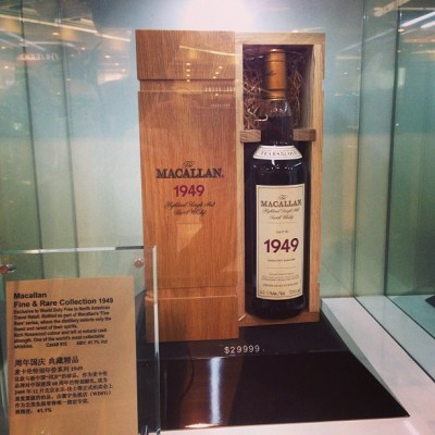 sethlimited:  ..wow. #maccallan #scotch #liquor #whisky #booooooze #whatimnotdrinkingtoday