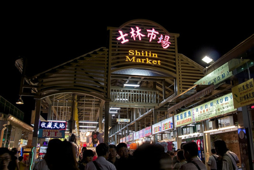 Shilin Night Market on Flickr.Taipei, Taiwan