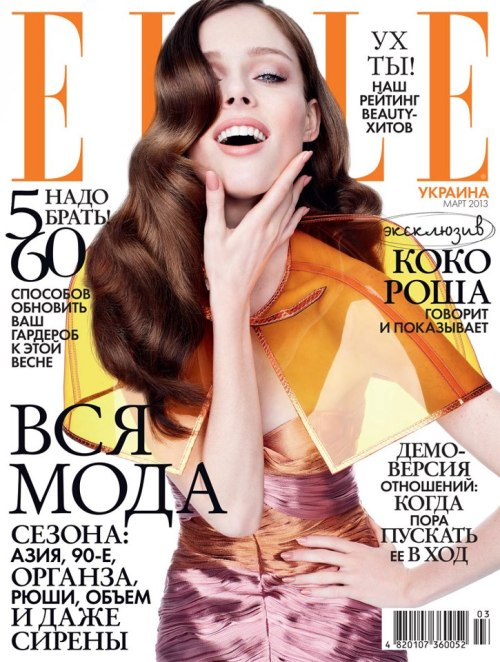 Coco Rocha covers the March issue of ELLE Ukraine  in Burberry
