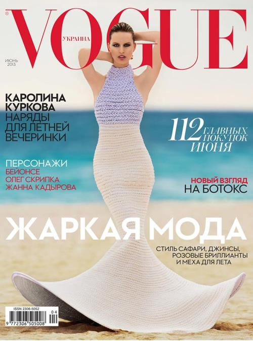 mirnah:  Karolina Kurkova enchants on the June cover of Vogue Ukraine, wearing a mermaid style dress from Thom Browne's spring 2013 collection. The Czech model poses for Hans Feurer on the beach for the new issue.