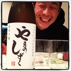 A friend from #yamagata brought a bottle of fresh sake. #やまのしずく #日本酒 #ricewine #junmaiginjo #jyunmaiginjyo (チサン)