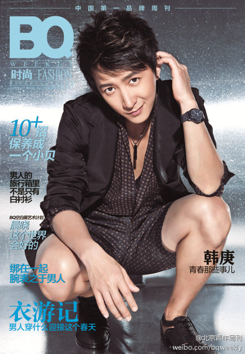 fuckyeahhangeng:  BQ Weekly April 2013 cover | cr: bqweekly