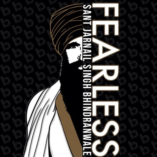 FEARLESS from the Kharku Line. Only at www.B-Coalitin.com #Bhindranwale #Kharku #Punjabi #BCoalition #Sant #sikh #sikhi #singh #kharku #khalsa #fearless #punjab #india #1984 #goldentemple #turban #temple #kaur #clothing #graphic #graphictee #fashion #tagsforlikes #shirt #design #tshirt #panjab #moga #district