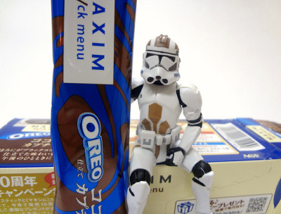 Maxim Oreo Cappuccino Instant Drink Mix 4 on Flickr.Via Flickr:Food Junk