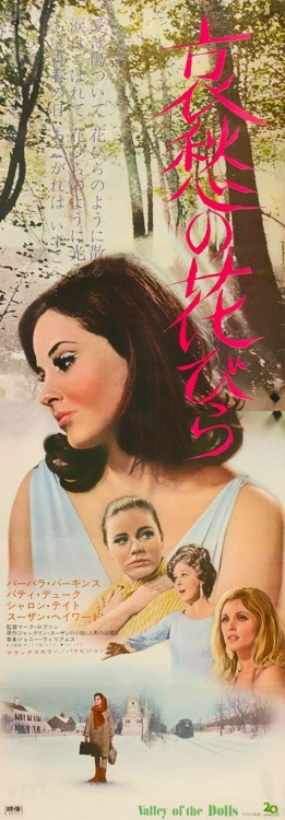 indypendentfilms:  Valley of the Dolls (1967) — Japanese Film Poster