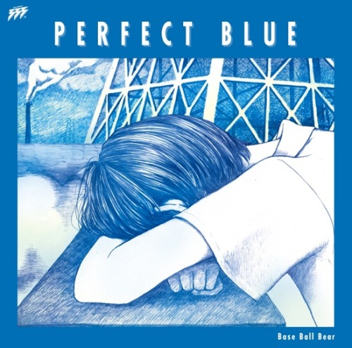 "keyholeofsleep:  (02.13) Single: Base Ball Bear - PERFECT BLUE  What an amazing surrealistic art. This is the latest single cover art from Base Ball Bear entitled ""Perfect Blue""."