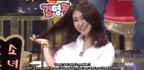 yongseo wgm wegotmarried goguma gogumacouple kdrama kpop yonghwa seohyun SNSD SeoHyun maknae