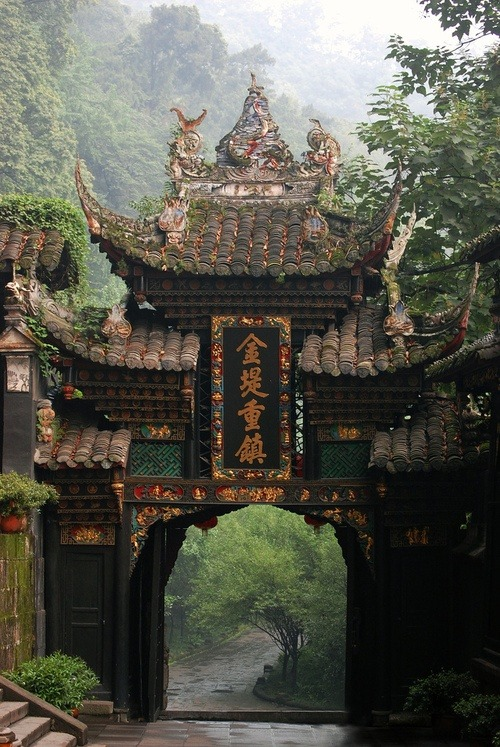 entry gate, Chengdu, China…