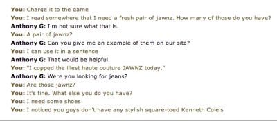 Messing with J. Crew's personal shoppers.