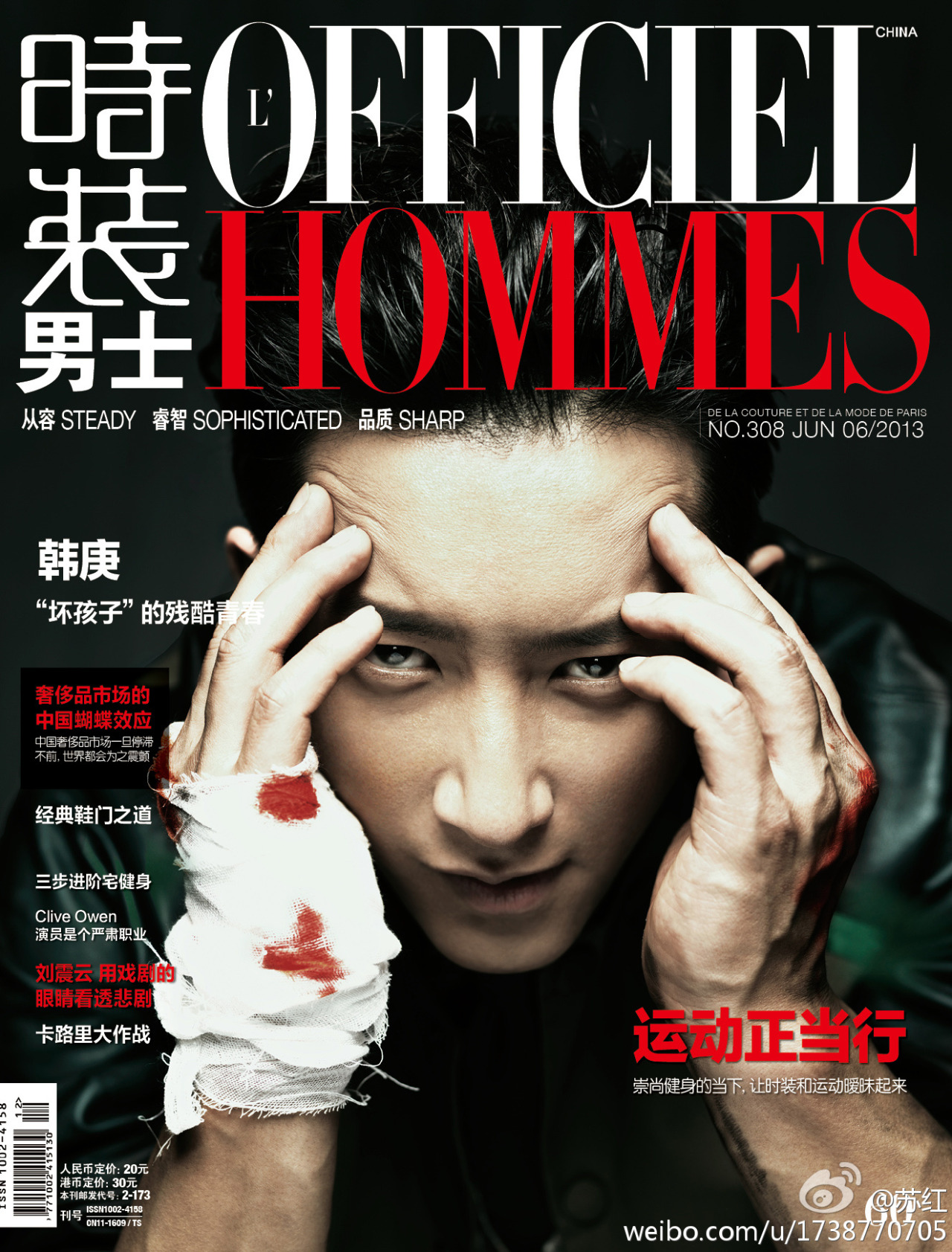 (June 2013) L'Officiel Hommes magazine | cr: 苏红