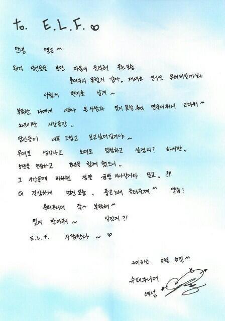 Letter to E.L.F  Hello ELF ^^, why is it that when i see you guys, my heart is unable to speak and i can't show a smile… I'm afraid that i couldn't greet you guys properly so i leave this letter~I will miss you guys for 2 years~ Thank you for making memories that i can't forget with me who lacks a lot of things.But i practiced 5 years and spent 8 years with you..Compared to this, I believe time will pass soon..!! i'm going to show a healthier and much cooler image and i'll sing you a song ^^ Promise!Take care of Super junior ^^ Don't forget~ OK?! E.L.F. Love you~ Super Junior Yesung    Time will pass by fast. We will wait for you Kim Jongwoon