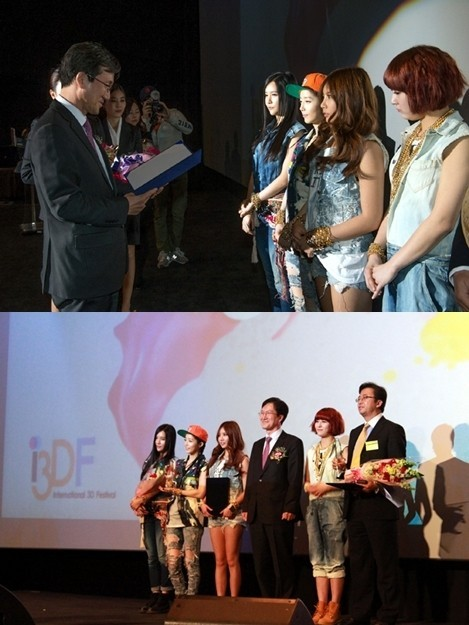 GLAM Receives Special Award at 'I3DF' 3D Festival