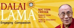 The Dalai Lama will be in Louisville at the KFC Yum Center this weekend as part of his 'Engaging Compassion' tour! There will be a public talk on Sunday and a teaching on Monday.  Find out more and don't miss this once-in-a-lifetime opportunity!