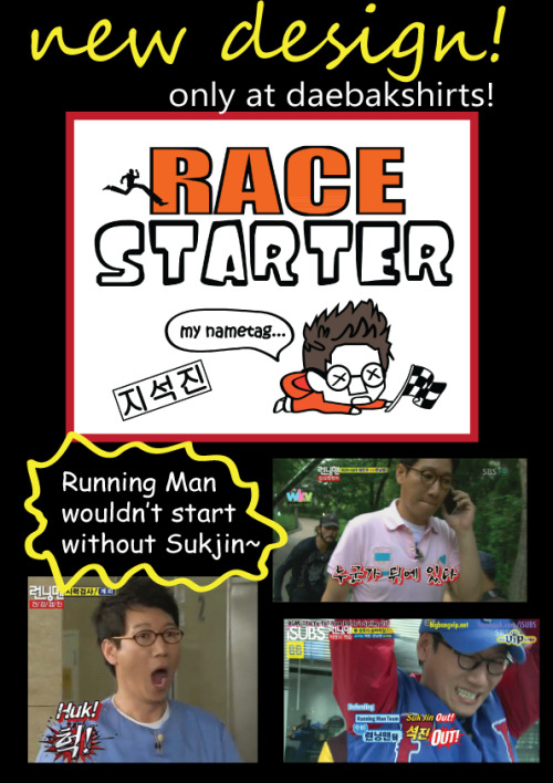 daebakshirts:  It's Suk-jin's time to shine! Get your starter shirts here!