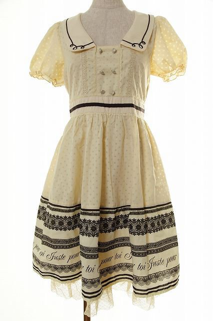 mintkismet:  I want this dress so bad.  Ahh this is too cute!