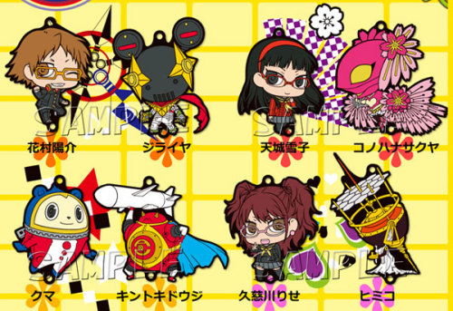 plastikitty:  Level Up With A Second Set Of Persona 4 Metal Charms  Remember that set of Persona 4 metal charms featuring Yu, Chie, Kanji and Naoto along with their Personas? Well there are more than 4 characters in the game so it's no surprise that we are getting a second set! This time it features Yosuke, Yukiko, Rise and Teddie along with their first-tier Personas. Shocking, I know!  Read More Related Posts and Galleries: Buy Your Way To The Truth With These New Persona 4 Charms