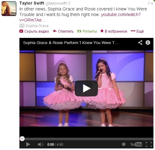 Taylor Swift on twitter about Sophia and Rosie's cover on I Knew You Were Trouble.