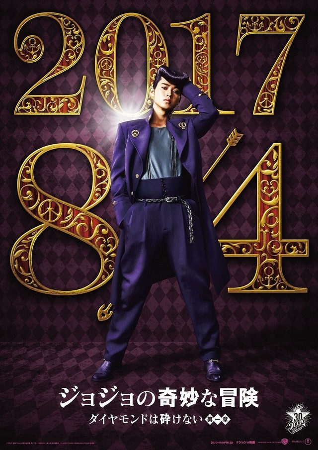 JoJo's Bizarre Adventure: Diamond is Unbreakable (Chapter 1) live-action film visual; opens August 4th.[Source]