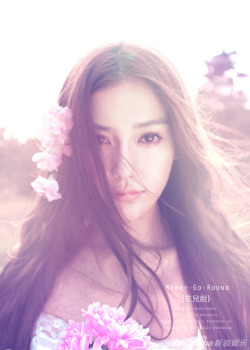 walkingthruafog:  Angelababy
