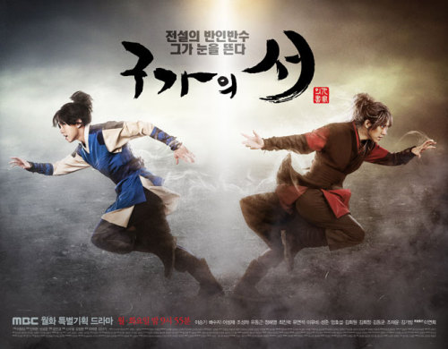Gu Family Book Ep. 7 and 8 coming out this Tuesday and Wednesday