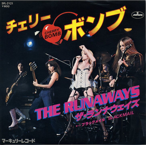cryptofwrestling:  Cherry Bomb b/w Blackmail - The Runaways (Japanese picture sleeve 45, 1979)