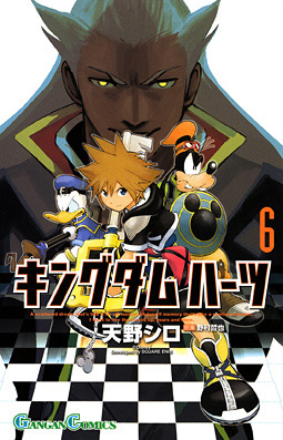 khisign:  In October 2012, Shiro Amano finished the KINGDOM HEARTS 358/2 Days manga and returned to work on KINGDOM HEARTS II after putting it on hiatus in 2009. Fans have awaited the sixth volume's release after being put on hold again for over half a year, but finally it will be released May 22nd 2013! Below is the cover of KINGDOM HEARTS II Volume 6!  In order to search for an important friend, Sora, Donald, and Goofy set on a big adventure traveling through Disney Worlds.This time the upcoming scene is in the computer!?Inviting you into the world of Tron! Price: 470 Yen ($4.63 USD)Artist: Shiro Amano  Source: GANGAN