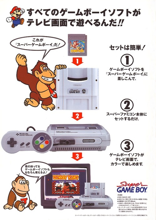 it8bit:  Donkey Kong shows you how to use a Super Game Boy  (via:vgjunk)