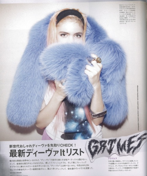 Grimes in NYLON JAPAN (DEC 2012) scanPhotographer: Masami Sano