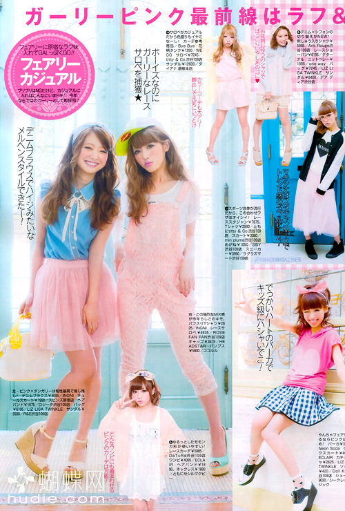 jfashionmagazines:  Popteen May 2013