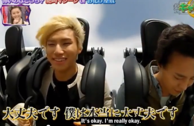 always keep a positive mind!! right daesung so cute