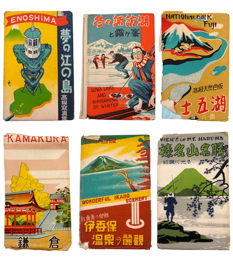 Typology of vintage Japanese postcard envelopes. Mid 20th century. Via Letterology.