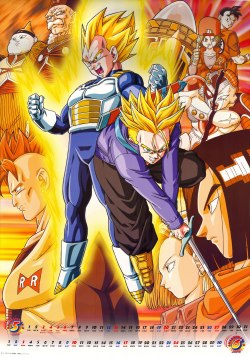 senilejudge:  DBZ - Vegeta & Trunks