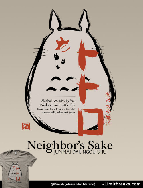 gamefreaksnz:  Neighbor's Sake by Ruwah US $10 for 24 hours only Artist: deviantART | Facebook | Redbubble