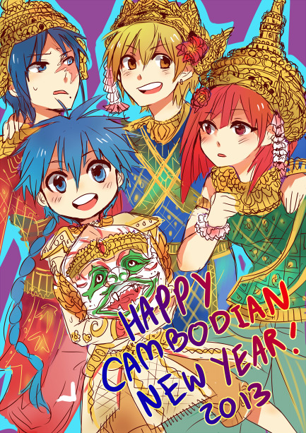 Magi characters in traditional Khmer clothing for Cambodian New Year! I keep telling myself every year to draw something decent for this day, then I remember how hard it is to draw this clothing ;aklsdjf
