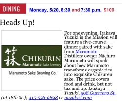 For those in SF, Izakaya Yuzuki is doing a five course menu on 5/20 paired with sake. Sounds awesome but I will sadly be out of town. Damn.