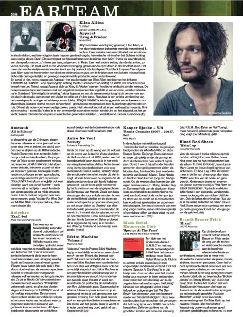 'All is Silence' featured with Autechre, Apparat, Brandt Brauer Frick, Ellen Allien,  on RifRaf Magazine. http://rifraf.be/issue-243-maart-2013/