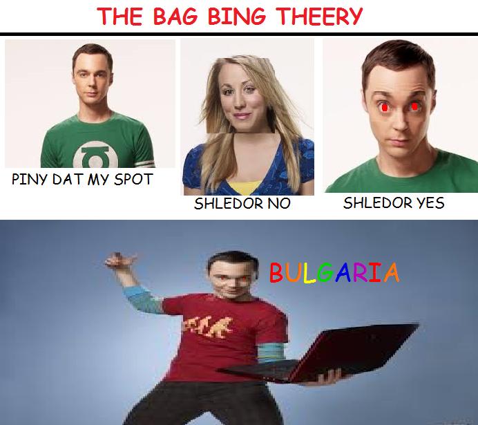 The Bag Bing Theery